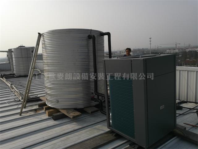 宿舍安装热水系统——空气能热泵机组