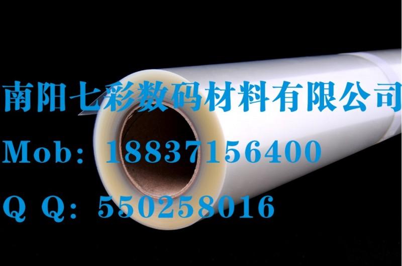 石家庄喷墨制版打印胶片哪个厂家最便宜—南阳七彩数码材料公司